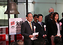 December 30, 2016, Tokyo, Japan - Japan Exchange Group president Akira Kiyota delivers a speech during a ceremony to celebrate the last trading day of 2016 at the Tokyo Stock Exchange on Friday, December 30, 2016. Japan's share prices fell 30.77 yen to close at 19,114.37 yen at the Tokto Stock Exchange, but finished the highest close in 20 years for the last day trading of the year.  (Photo by Yoshio Tsunoda/AFLO) LWX -ytd-