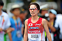 Yukiko Akaba (JPN),AUGUST 27, 2011 - Athletics :The 13th IAAF World Championships in Athletics - Daegu 2011, Women's Marathon Final during Start&Gole at the Gukchae-bosang Memorial Park, Daegu, South Korea. (Photo by Jun Tsukida/AFLO SPORT) [0003]