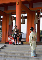Children of a certain ge are presented at a Shinto shrine as  rite of passage