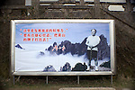 funny golfing politician. Deng Xiaoping - the man who created the capitalist china we all know today. mt. huangshan (yellow mountain)