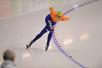 SCHAATSEN: HEERENVEEN: Thialf, World Cup, 04-12-11, 1000m A, Margot Boer NED, ©foto: Martin de Jong