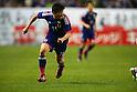 Football/Soccer: Kirin Challenge Cup 2015 - Japan 2-0 Tunisia