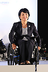 Aki Taguchi, <br /> SEPTEMBER 21, 2016 : <br /> Olympic and Paralympic flags raising ceremony <br /> in Tokyo, Japan.  <br /> (Photo by Yohei Osada/AFLO SPORT)