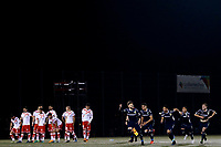 Futbol 2018 COPA CHILE Barnechea vs Deportes Valdivia