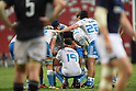 Rugby : Italy vs Scotland official internal test match