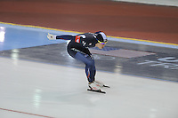 SPEED SKATING: SALT LAKE CITY: 20-11-2015, Utah Olympic Oval, ISU World Cup, 1500m B-Division, Jin-Su Kim (KOR), ©foto Martin de Jong