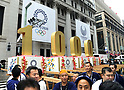 October 28, 2017, Tokyo, Japan - Floats carry numbers of 1,0,0,0 as they are displayed at the countdown event for the Tokyo 2020 Olympic Games, 1,000 days before the opening of the Olympics in Tokyo on Saturday, October 27, 2017. .   (Photo by Yoshio Tsunoda/AFLO) LWX -ytd-