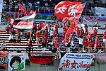 ヲ ャ シケ オ ソシ/Urawa Reds Ladies fans, <br /> JUNE 17, 2017 - Football / Soccer : <br /> Plenus Nadeshiko League Cup 2017 Division 1 <br /> match between Urawa Reds Ladies 0-0 Vegalta Sendai Ladies <br /> at Saitama Urawa Komaba Stadium in Saitama, Japan. <br /> (Photo by MATSUO.K/AFLO SPORT)