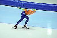 SCHAATSEN: HEERENVEEN: IJsstadion Thialf, 12-01-2013, Seizoen 2012-2013, Essent ISU EK allround, 3000m Ladies, Linda de Vries (NED), ©foto Martin de Jong