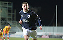 11/01/2011   Copyright  Pic : James Stewart.sct_jsp015_falkirk_v_partick_th   .:: JACK COMPTON CELEBRATES AFTER HE SCORES FALKIRK'S SECOND::.James Stewart Photography 19 Carronlea Drive, Falkirk. FK2 8DN      Vat Reg No. 607 6932 25.Telephone      : +44 (0)1324 570291 .Mobile              : +44 (0)7721 416997.E-mail  :  jim@jspa.co.uk.If you require further information then contact Jim Stewart on any of the numbers above........