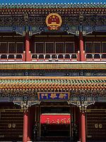 Eingang zum Regierungsbezirk ZhongNanHai, Peking, China, Asien<br /> Entrance to government quarter ZhongNanHai, Beijing, China, Asia