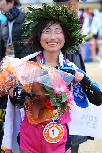 Misato Michishita, <br /> FEBRUARY 7, 2016 - Marathon : <br /> The 65th Beppu Oita Mainichi Marathon<br /> in Oita, Japan. <br /> (Photo by Yohei Osada/AFLO SPORT)