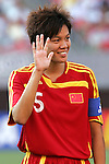 16 June 2007: China's Li Jie, pregame. The United States Women's National Team defeated the Women's National Team of China 2-0 at Cleveland Browns Stadium in Cleveland, Ohio in an international friendly game.