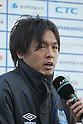 Yasuhito Endo (Gamba), NOVEMBER 26, 2011 - Football / Soccer : 2011 J.LEAGUE Division 1 between Gamba Osaka 1-0 Vegalta Sendai at Expo'70 Commemorative Stadium, Osaka, Japan. (Photo by Akihiro Sugimoto/AFLO SPORT) [1080]