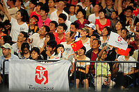 Aug. 9, 2008; Beijing, CHINA; Fans cheer during the womens fencing individual sabre final at the Fencing Hall in the 2008 Beijing Olympic Games. Mandatory Credit: Mark J. Rebilas-