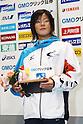 Miyu Otsuka (JPN), .APRIL 2, 2012 - Swimming : .JAPAN SWIM 2012 .Women's 400m Individual Medley Victory Ceremony .at Tatsumi International Swimming Pool, Tokyo, Japan. .(Photo by YUTAKA/AFLO SPORT) [1040]