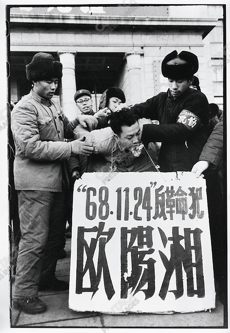 Ouyang Xiang, son of the former first secretary of Heilongjiang's provincial Party committee, is dragged outside the North Plaza Hotel and persecuted for sending an unsigned letter to the provincial revolutionary committee defending his denounced father. Three days later he was pushed out of a third-story window of the office building where he was being held. The official report called his death a suicide. Harbin, 30 November 1968