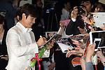 Byung-hun Lee, May 27, 2013 : South Korean Actor Byung-Hun Lee attends G.I.Joe: Retaliation Japan premiere on 27 May 2013 Tokyo Japan. (Photo by Mooto Naka/AFLO)