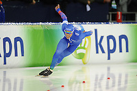 SCHAATSEN: HEERENVEEN: 28-12-2016, KPN NK AFSTANDEN, Dai Dai Ntab wint de 500mtr 34.80, ©foto Martin de Jong