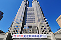 March 26th 2011 - Tokyo Metropolitan Government Building - A banner in front of the Tokyo Metropolitan Government Building in Shinjuku, Tokyo announces the April 10th Gubernatorial Election. Campaigning is currently underway with incumbnant Shintaro Ishihara (78) running for his fourth term.