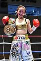 Boxing: WBA female atomweight title bout