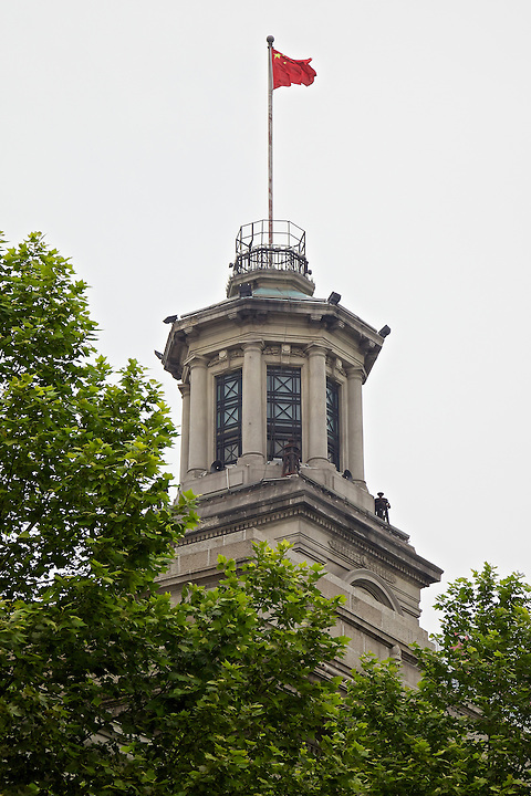 Clock Tower On The Hankou (Hankow) Custom House.