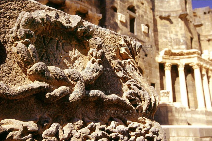 SIRIA Bosra teatro theatre corona di alloro