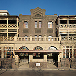 Original Entrance Of The Astor Hotel, Tianjin (Tientsin).