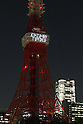 "March 11, 2014, Tokyo, Japan - Tokyo Tower displays a message ""Kizuna Tuyoku' or ""Strong Bond"" in Tokyo on March 11, 2014. Japan marked the third anniversary of the Great East Japan Earthquake. (Photo by Hiroyuki Ozawa/AFLO)"