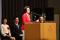 Seiko Hashimoto (JPN), <br /> AUGUST 25, 2016 : <br /> Rio 2016 Olympic Japan Delegation disbandment ceremony in Tokyo, Japan. <br /> (Photo by Yohei Osada/AFLO SPORT)