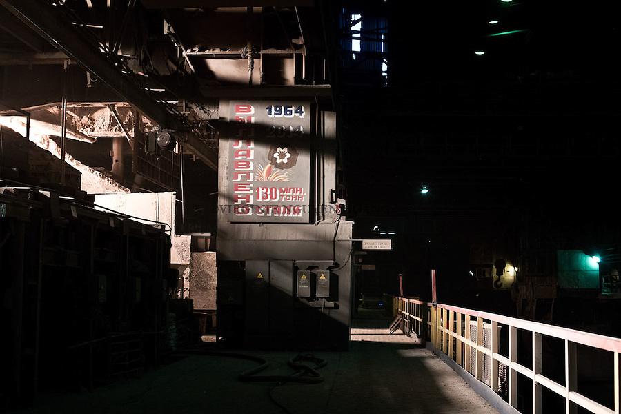 MARIUPOL, Ukraine: On the backboard: 1964-2014, 170 millions of Tons of steel were melted out (manufactured)<br /> <br /> MARIUPOL, Ukraine: Sur le panneau; 1964 -2014, 170 millions de tonnes d'acier ont &eacute;t&eacute; fondue .