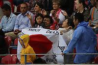 Fans von Shinji Okazaki (Mainz) - 1. FSV Mainz 05 vs. VfL Wolfsburg, Coface Arena, 3. Spieltag