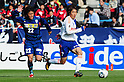 Toshiya Sueyoshi (Avispa), Cho Young-Cheol (Albirex), MARCH 5, 2011 - Football : 2011 J.League Division 1 match between Avispa Fukuoka 0-3 Albirex Niigata at Level 5 Stadium in Fukuoka, Japan. (Photo by AFLO)