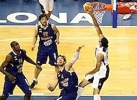 Spain's Serge Ibaka, Sergio LLull, Pau Gasol and USA's Russell Westbrook during friendly match.July 24,2012. (ALTERPHOTOS/Acero) /NortePhoto.com<br /> **CREDITO*OBLIGATORIO** *No*Venta*A*Terceros*<br /> *No*Sale*So*third* ***No*Se*Permite*Hacer Archivo***No*Sale*So*third*©Imagenes*con derechos*de*autor©todos*reservados*.