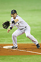 Nobuhiro Matsuda (JPN),<br /> NOVEMBER 15, 2014 - Baseball : <br /> 2014 All Star Series Game 3 between Japan 4-0 MLB All Stars <br /> at Tokyo Dome in Tokyo, Japan. <br /> (Photo by Shingo Ito/AFLO SPORT)[1195]