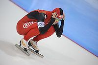 SCHAATSEN: SALT LAKE CITY: Utah Olympic Oval, 15-11-2013, Essent ISU World Cup, 500m, Jing Yu (CHN), ©foto Martin de Jong