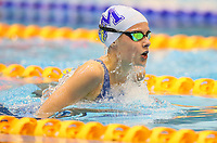 Swimming New Zealand Aon National Age Group Championships, Wellington Regional Aquatic Centre, Wellington, New Zealand, Wednesday 17 April 2019. Photo: Simon Watts/www.bwmedia.co.nz