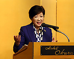 October 3, 2017, Tokyo, Japan - Tokyo Governor Yuriko Koike delivers a speech at the reception for the the seventh IOC project review in Tokyo on Tuesday, October 3, 2017.  Koike's new political party unveiled the first batch of their candidates for the upcoming general election.   (Photo by Yoshio Tsunoda/AFLO) LWX -ytd-
