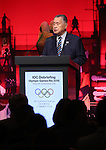 November 28, 2016, Tokyo, Japan - Tokyo2020 Olympic Committee president Yoshiro Mori delivers a speech at the opening session of IOC's debriefing meeting of Rio de Janeiro Olympic Games in Tokyo on Monday, November 28, 2016. Tokyo Governor Yuriko Koike also attended the meeting..   (Photo by Yoshio Tsunoda/AFLO) LWX -ytd-