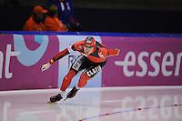 SCHAATSEN: HEERENVEEN: Thialf, World Cup, 03-12-11, 500m B,  Denny Ihle GER, ©foto: Martin de Jong