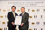 (L to R) <br />  Masaki Yamauchi, <br /> Yoshiro Mori, <br /> AUGUST 10, 2015 : <br /> Yamato Holdings has Press conference in Tokyo. <br /> Yamato Holdings announced that <br /> it has entered into a partnership agreement with <br /> the Tokyo Organising Committee of the Olympic and Paralympic Games. <br /> With this agreement, Yamato Holdings becomes the official partner. <br /> (Photo by YUTAKA/AFLO SPORT)