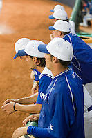 20 August 2007: France players watch the game from the dugout during the Czech Republic 6-1 victory over France in the Good Luck Beijing International baseball tournament (olympic test event) at the Wukesong Baseball Field in Beijing, China.
