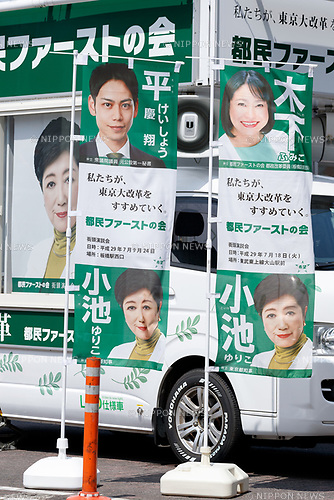 Banners from the political party Tomin First no Kai for Tokyo's Metropolitan Assembly elections are seen outside Narimasu Station on June 10, 2017, Tokyo, Japan. Koike appeared to support her party's candidates, Keisho Taira and Fumiko Kinoshita, for city elections which will be held on July 2. (Photo by Rodrigo Reyes Marin/AFLO)