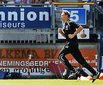 Nederland, Heerenveen, 30 juni 2012.Seizoen 2012-2013.Eerste training SC Heerenveen.Marco van Basten, nieuwe trainer-coach van SC Heerenveen, bezig met de warming-up
