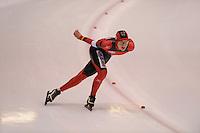SCHAATSEN: HEERENVEEN: IJsstadion Thialf, 31-01-15, Viking Race, Internationaal Jeugdtoernooi 11-16 jaar, Tim Büschgens (GER), ©foto Martin de Jong