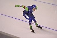 SPEEDSKATING: CALGARY: 15-11-2015, Olympic Oval, ISU World Cup, 1500m, Sven Kramer (NED), ©foto Martin de Jong