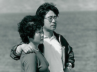 Am Strand in Yosu, Korea 1986