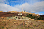 Burning torch sculpture Buzludzha monument former communist party headquarters, Bulgaria, eastern Europe