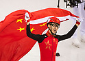 PyeongChang 2018: Short Track Speed Skating: Men's 500m Final