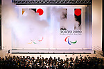 General View, JULY 24, 2015 : The Tokyo Organising Committee of the Olympic and Paralympic Games unveils the official emblem for the 2020 Tokyo Olympic and Paralympic Games at the forecourt of the Tokyo Metropolitan Assembly building in Tokyo, Japan, This event took place five-year before the Tokyo 2020 Olympics. (Photo by Sho Tamura/AFLO SPORT)